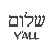 Shalom Y'all (Hebrew)